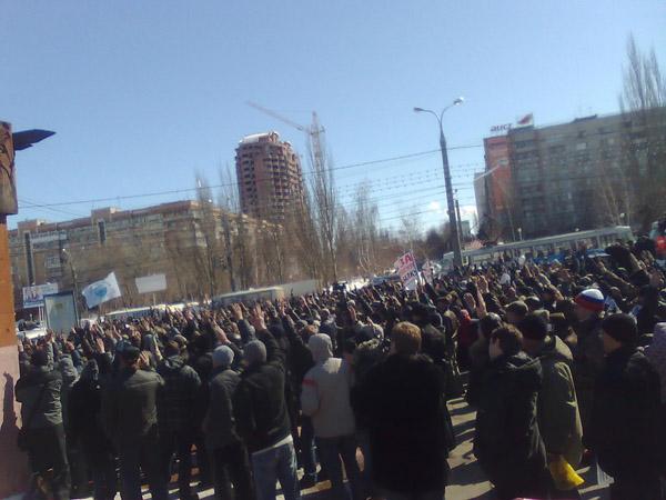Митинг против платной рыбалки. Голосование.