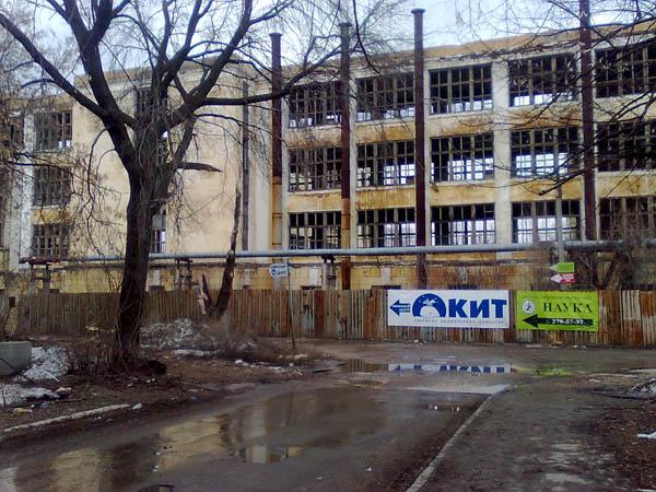 Цех №23 завода им. Масленникова