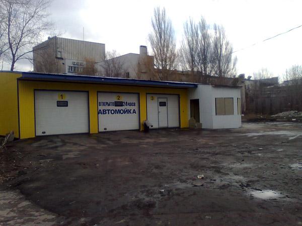 "Автомойка на территории завода им. Масленникова"""