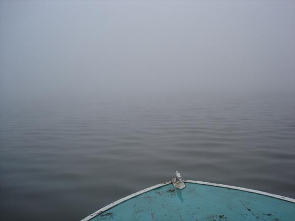 Туман над Самаркой