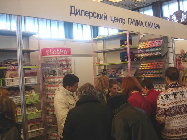"Дилерский центр ""Гамма"" в Самаре"