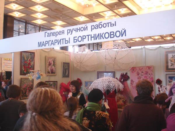Галерея ручной работы Маргариты Бортниковой